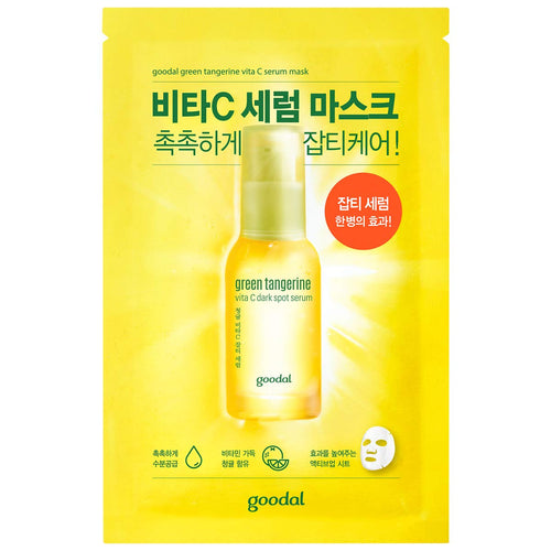 GOODAL Green Tangerine Vita C Dark Spot Serum Mask Cosme Hut korean beauty Australia