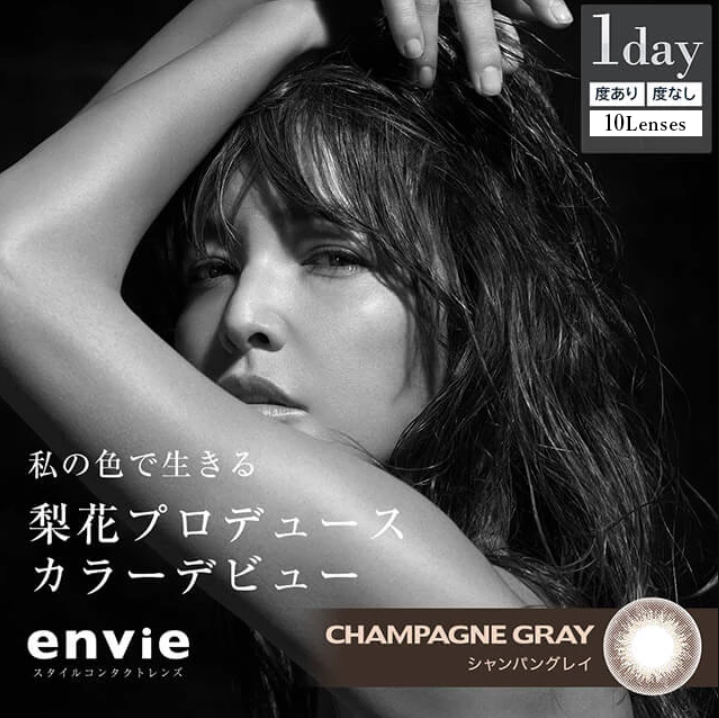 ENVIE 1day CHAMPAGNE GRAY (10 lenses) Cosme Hut Australia
