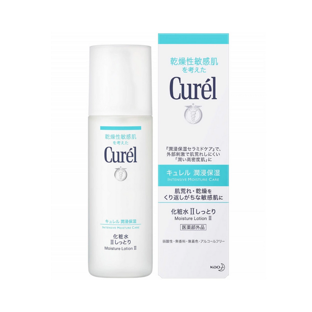 Kao Curel Intensive Moisture Care Facial Lotion II