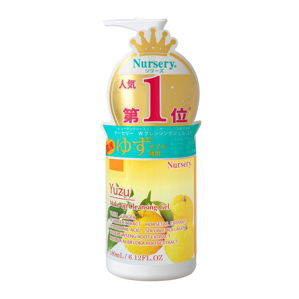NURSERY Yuzu Makeup Cleansing Gel