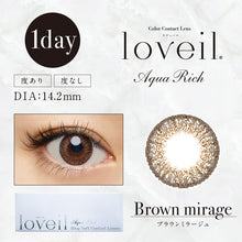 Load image into Gallery viewer, LOVEIL Aqua Rich #Brown Mirage (30 pcs Daily Disposable Lens) Cosme Hut korean beauty Australia