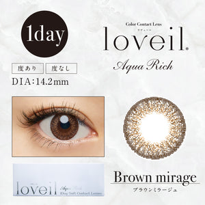 LOVEIL Aqua Rich #Brown Mirage (30 pcs Daily Disposable Lens) Cosme Hut korean beauty Australia