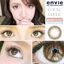 Load image into Gallery viewer, ENVIE 1day CORAL CHEEK (10 lenses) Cosme Hut korean beauty Australia