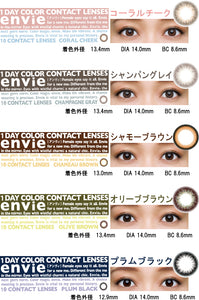 ENVIE 1day CHAMEAU BROWN (10 lenses) Cosme Hut korean beauty Australia