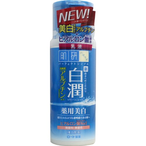 HADA LABO Shirojyun Arbutin Whitening Milk Cosme Hut korean beauty Australia