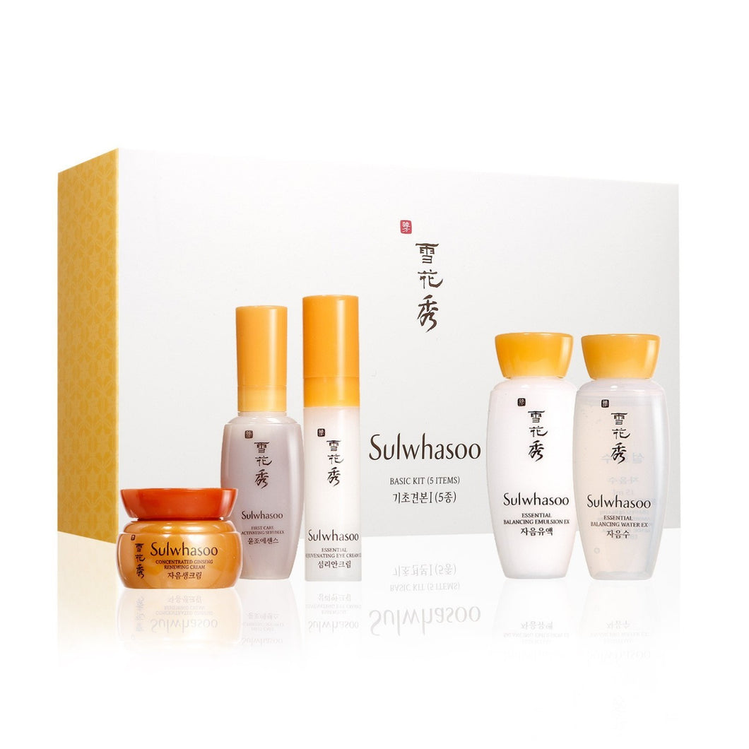 SULWHASOO Signature Beauty Routine Kit (5 Items)