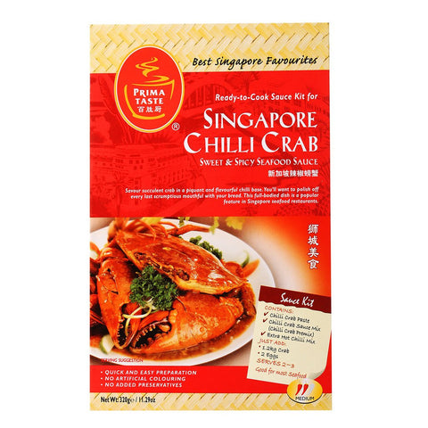 Singapore Chili Crab - Singapore Souvenir