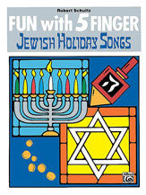 Fun with 5 Finger Jewish Holiday Songs 00-F3229PFX   upc 029156001549