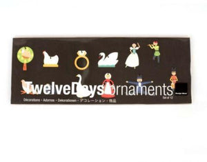 Twelve Days of Christmas Ornament Set of 12