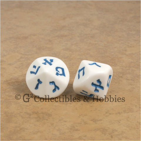 D10 Hebrew Numbers Large 20mm Dice Pair