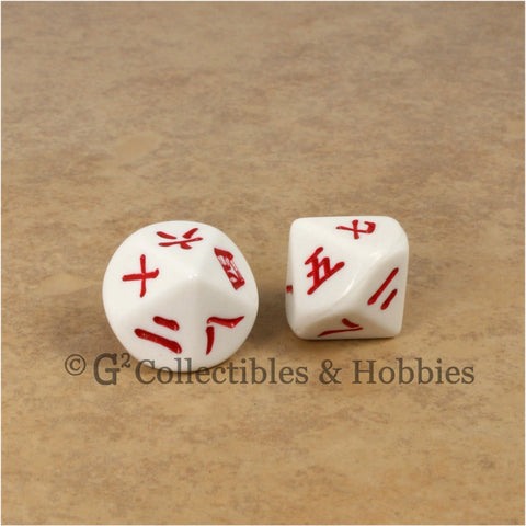D10 Japanese KANJI Large 20mm Dice Pair
