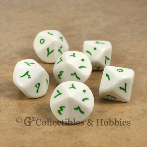 D10 Arabic Indic Numbers Large 20mm Dice Set - Set of 6