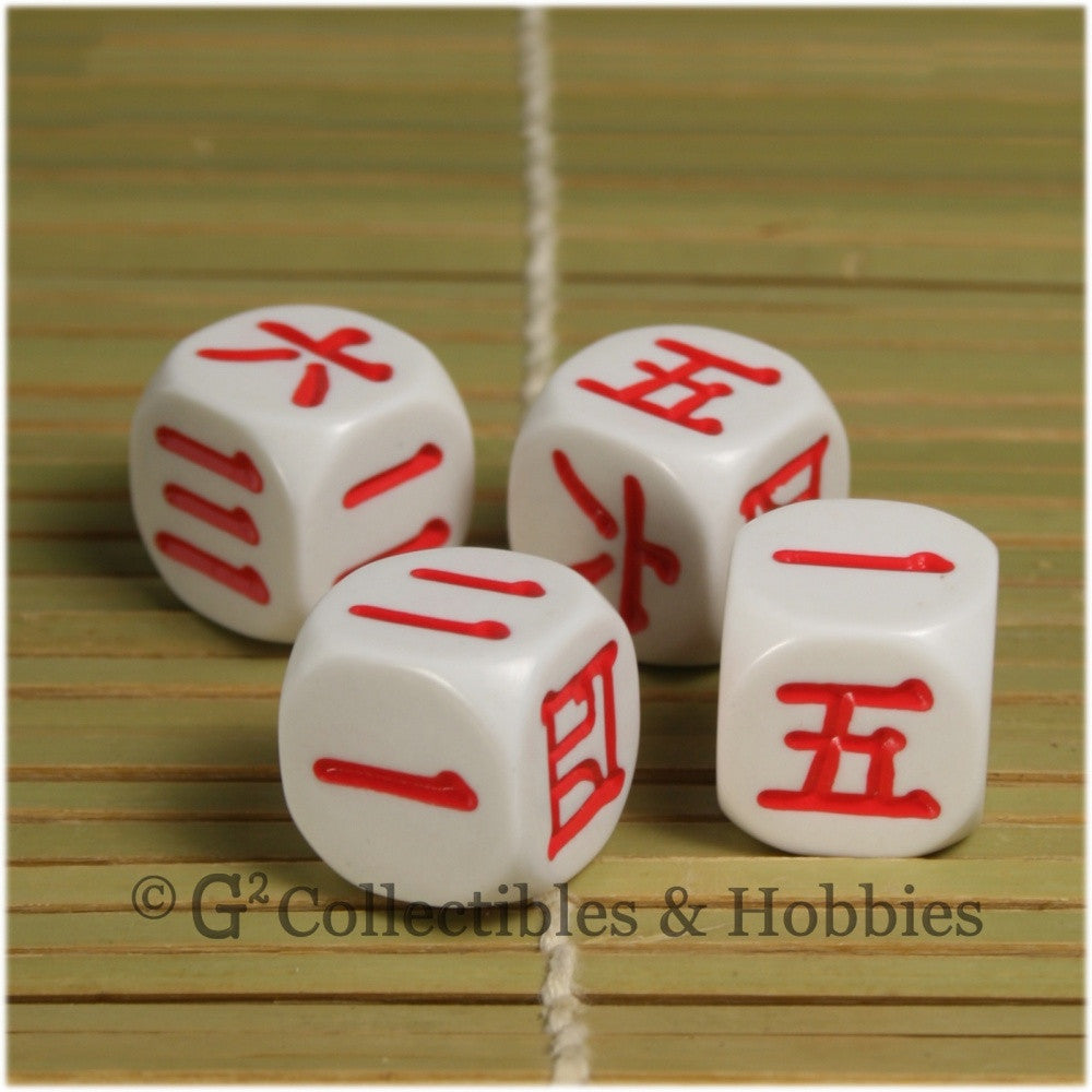 Japanese Kanji 4pc Dice Set