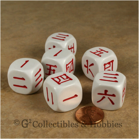 D6 Japanese Kanji Large 20mm Dice Set - Set of 6