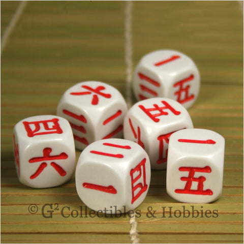 Japanese Kanji 6pc Dice Set