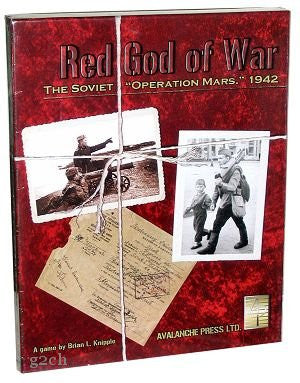 Red God of War 1942: The Soviet Operation Mars