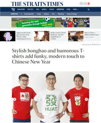 Featured on The Straits Times - Stylish Hongbaoa and Humorous T-shirts Chinese New Year