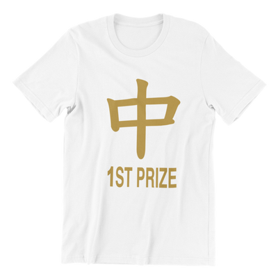 (Limited Gold Edition) Strike 1st Prize Crew Neck S-Sleeve T-shirt