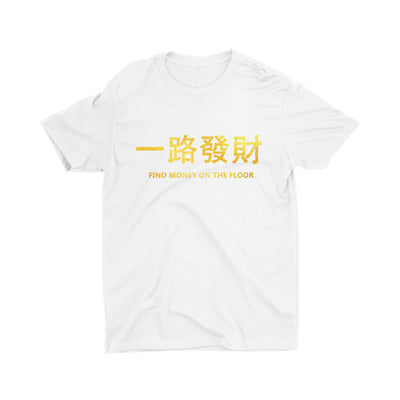 Limited Gold Edition 一路發財 Find Money On The Floor Kids Short Sleeve T-shirt