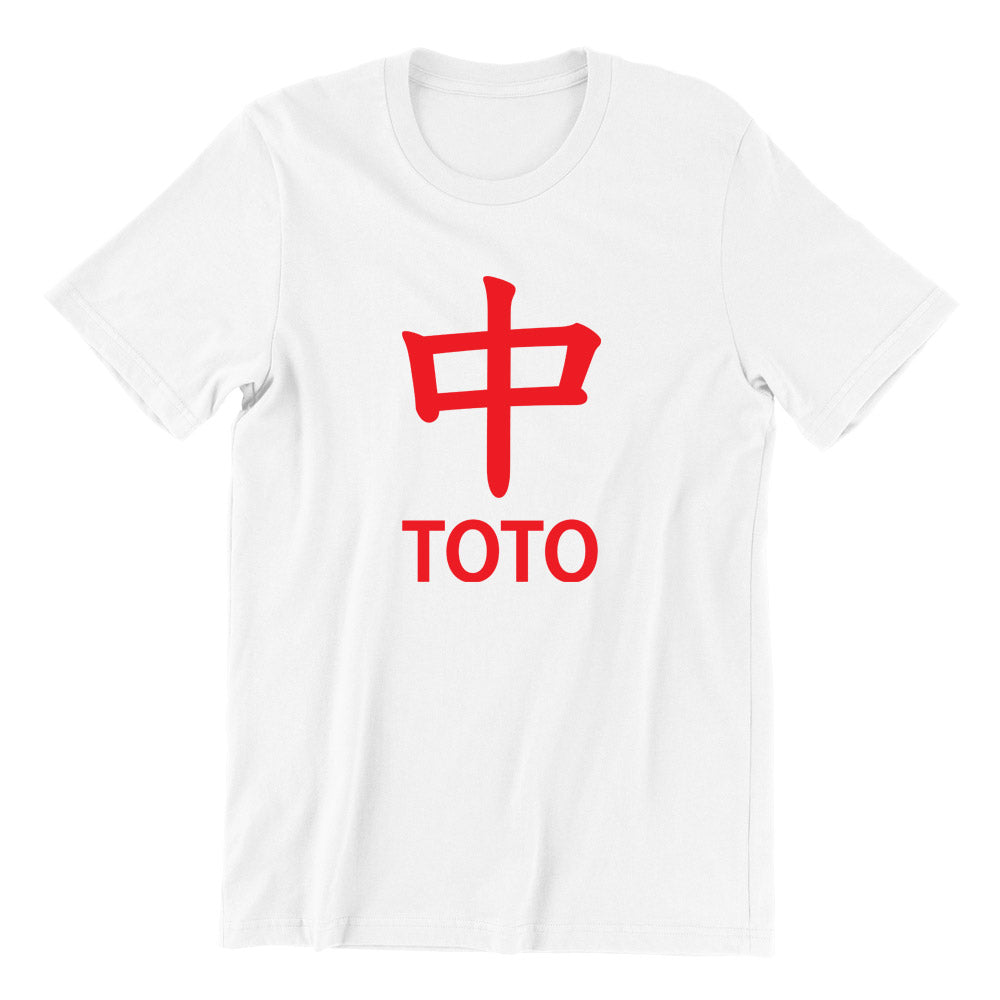 Strike Toto Kids Crew Neck S-Sleeve T-shirt
