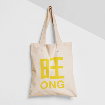Hipster Cotton Tote Bag