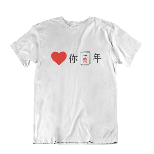 Forever Love Crew Neck S-Sleeve T-shirt