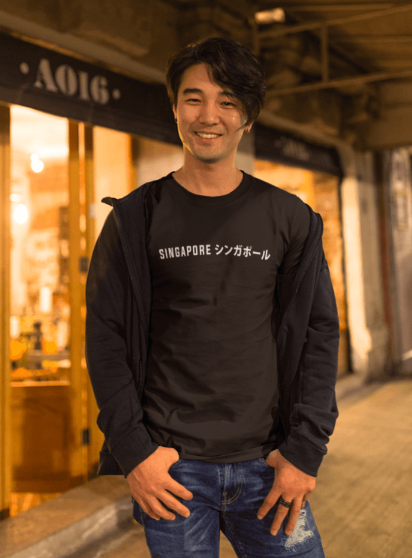 Singaporu Crew Neck S-Sleeve T-shirt