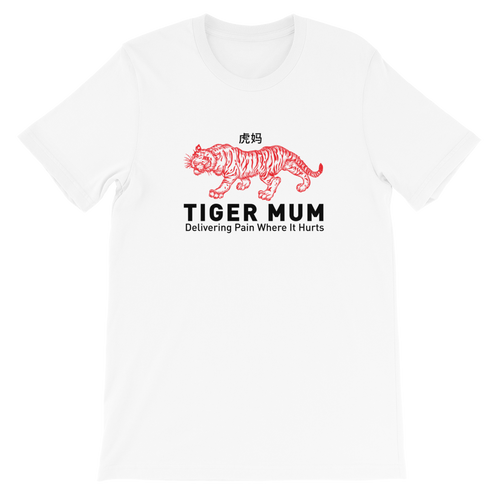Tiger Mum Crew Neck S-Sleeve T-shirt