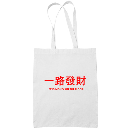 一路發財 Find Money On The Floor White Cotton Tote Bag