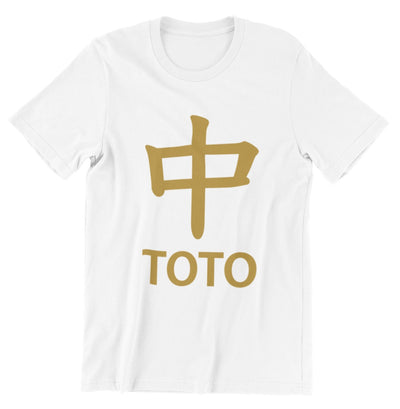 (Limited Gold Edition) Strike ToTo Crew Neck S-Sleeve T-shirt