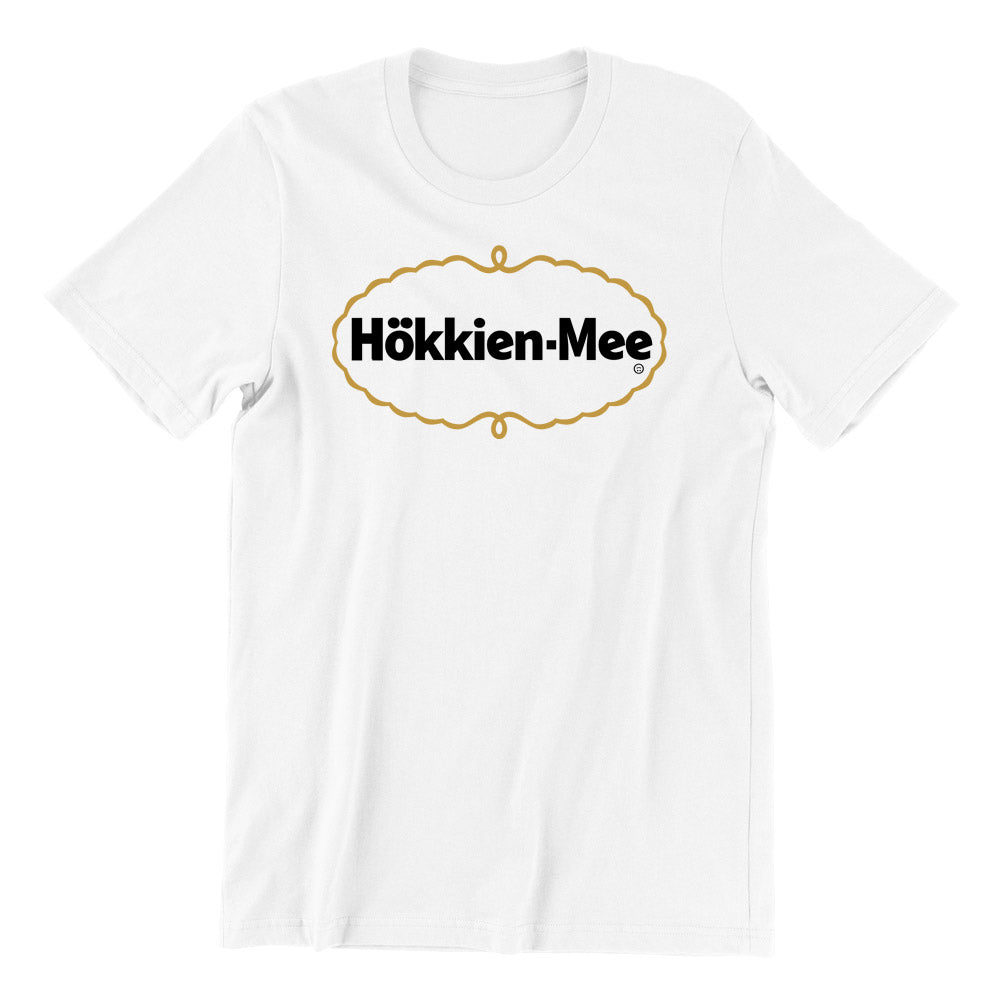 Hokkien Mee Short Sleeve T-shirt