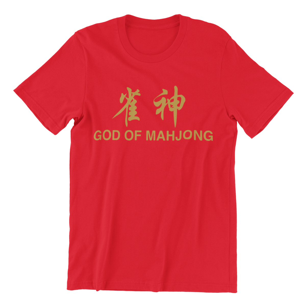 (Limited Gold Edition) God of Mahjong Crew Neck S-Sleeve T-shirt