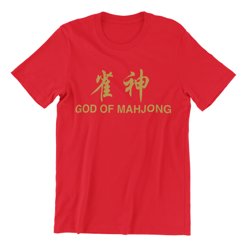 God Of Mahjong CNY Gold Edition