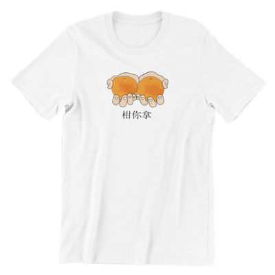 Take The Oranges Crew Neck S-Sleeve T-shirt