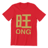 (Limited Gold Edition) Ong Kids Crew Neck S-Sleeve T-shirt