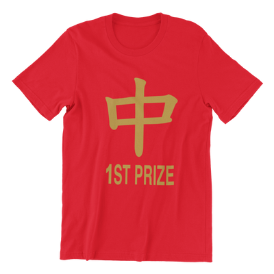 (Limited Gold Edition) Strike First Prize Crew Neck S-Sleeve T-shirt