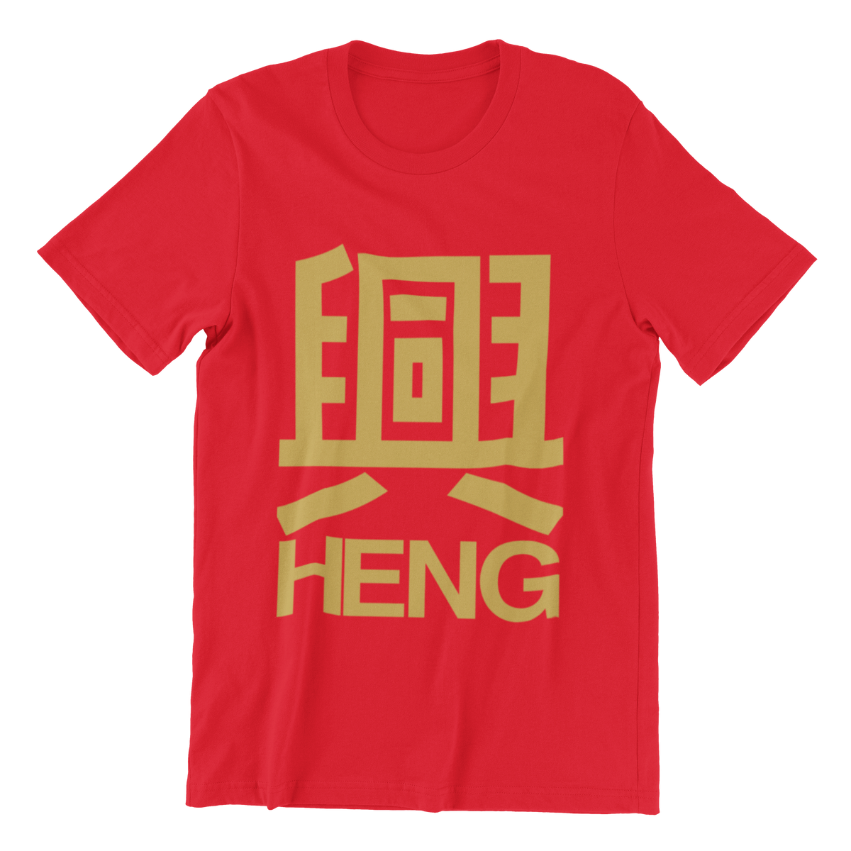 (Limited Gold Edition) Heng Crew Neck S-Sleeve T-shirt