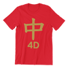 (Limited Gold Edition) Strike 4D Kids Crew Neck S-Sleeve T-shirt