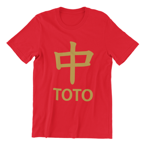 Strike TOTO CNY Gold Edition