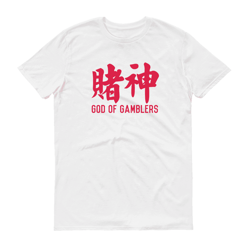 T-shirts - God Of Gamblers