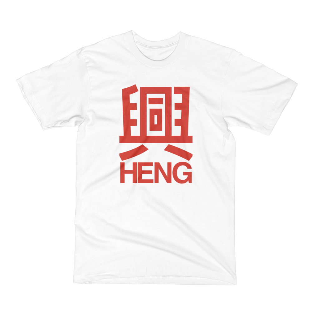 T-shirts - Heng (KIDS' Sizes)