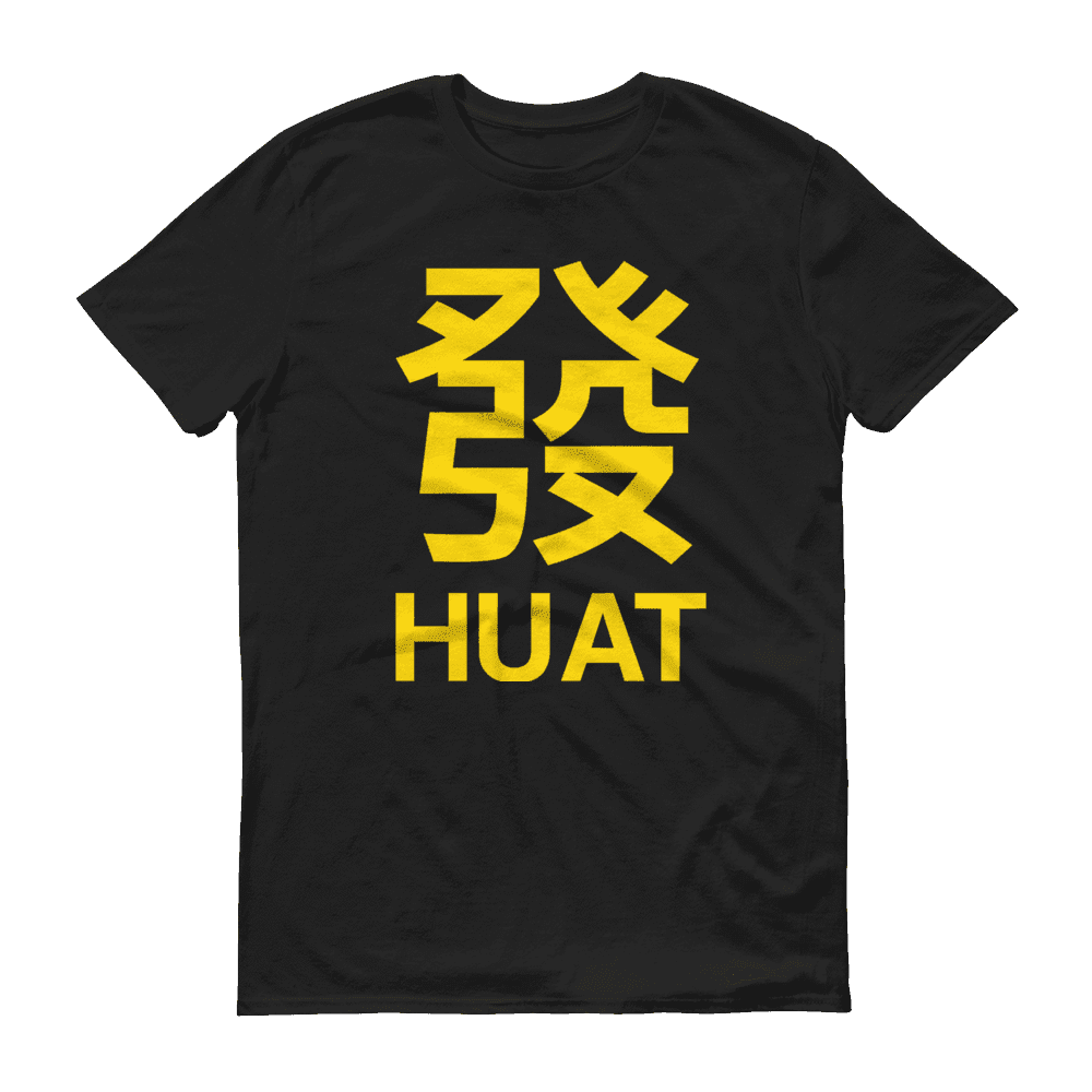 T-shirts - Huat (Limited Gold Edition)