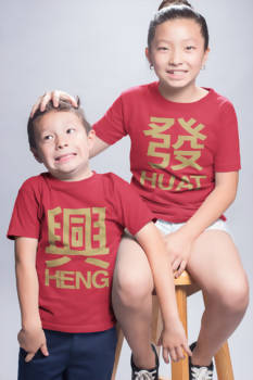 (Limited Gold Edition) Heng Kids Crew Neck S-Sleeve T-shirt