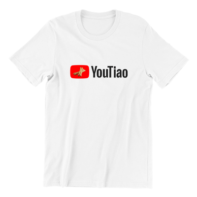 You Tiao Short Sleeve T-shirt
