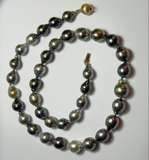 Natural Genuine Tahitian Cultured Pearl Necklace 14k Gold