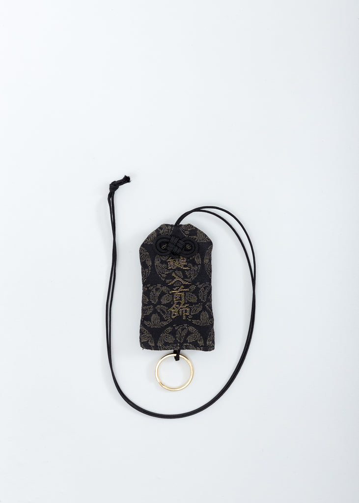 Black Omamori Necklace
