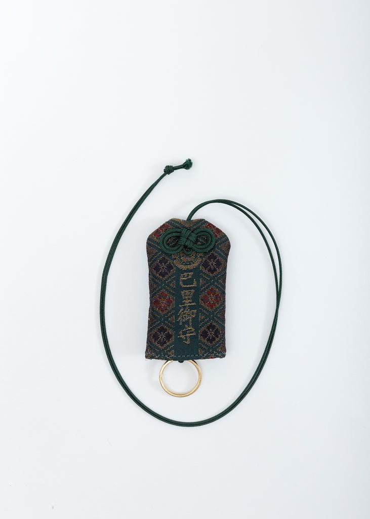 Green Omamori Necklace