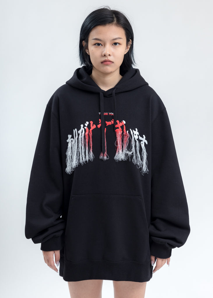Black Thank You Fringe Embroidery Hoodie