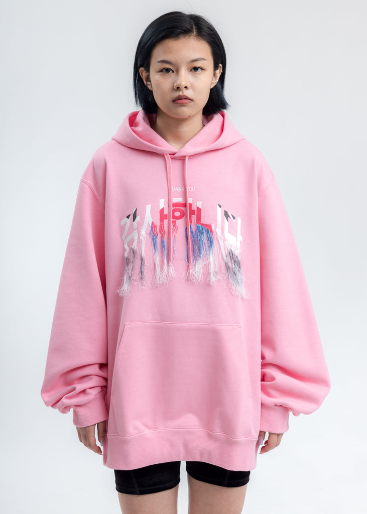 Pink Thank You Fringe Embroidery Hoodie