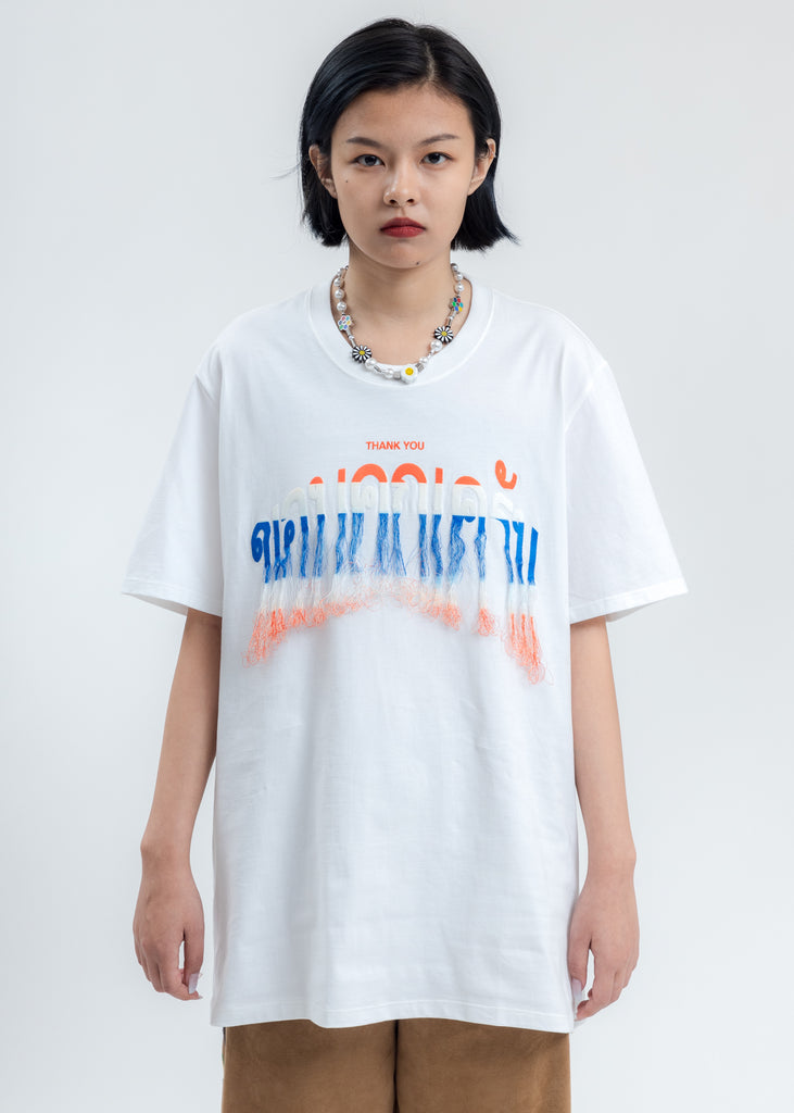 White Thank You Fringe Embroidery T-Shirt